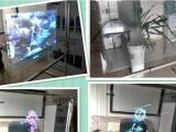 互动成像膜 韩国进口全息幕 高清晰透明幕 玻璃贴膜/背投投影膜