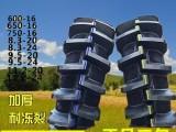 前进正品600-14水田轮胎拖拉机车轮胎大花纹耐磨耐冻裂轮胎