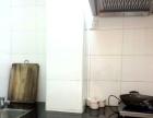 金祥公寓二中旁边四平家电对面 商务中心 46平米