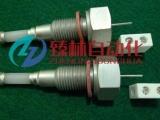 RJBS-1(替代欧姆龙) 蒸汽锅炉水位电极 霍州 臻林优惠