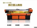南京厂家供应集成墙板uv平板打印机 集成墙板平板打印机厂家