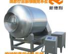 猪肉卤肉机器入味加工设备 不锈钢高效真空滚揉机