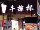 亚龙湾美食美刻广场档口出租地段优越客源充足价格面议