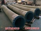 电厂 钢厂 水泥厂法兰内衬胶高耐磨喷煤粉胶管 大口径喷煤胶管