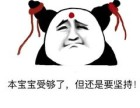 致无锡南京五年制专转本的你,愿你沉迷于学习无法自拔