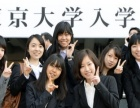 日本留学条件 高中生日本留学 较专业的留学咨询办理