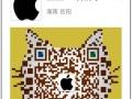 岳化金盛4G智能手机超市(专业手机维修)