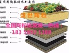 温州陶粒价格,温州建筑陶粒厂家