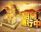 中国节能环保集团-家用水珍净水器