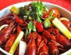 烤鱼 烤羊肉串 章鱼小丸子 干锅鸭 香辣虾 干锅虾