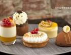 滨海专业培训法式西点滨海专业学习法式西点滨海专业学习法式甜点