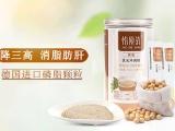 高血脂克星 恉质清磷脂食品