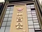 杭州丽音娱乐有限公司