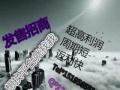 【中原茶业创新模式】加盟官网/加盟费用/项目详情