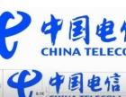 张家界武陵源区电信光纤宽带50兆700元,免费使用7天后付费