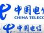 常德安乡县电信光纤宽带50兆760元,免费使用后付费