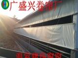 江西帆布厂家直销赣州猪场卷帘布景德养殖卷帘布价格