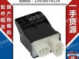挖机山东山河智能SWE90启动安全继电器(DC12V)