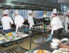 唐山有学厨师烹饪的技校学校吗哪家好去哪里学 学厨师到底好不好
