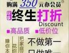 宝狮龙加盟 日用品 投资金额 350元