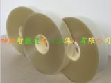 全自动opp束带 束带机专用薄膜带束带 机用打包带 3cm