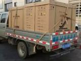 蕪湖鋼琴搬運 專業搬運各種立式及三角鋼琴