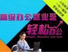 厦门火车站电脑培训-千臣佳艺教育学电脑
