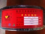 厂家直销监控 RVV2*1.0工程专用无氧铜监控线监控视频线