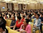 陈安之西安12月24演讲课程 亿万富翁成功的秘诀