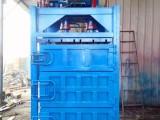 大中小型立式废纸打包机价格 矿泉水瓶打包机报价