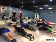 广州专业街舞培训-专业教练班包学会考教师资格证
