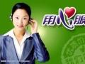欢迎访问 郑州小松鼠壁挂炉网站全国售后服务