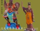 河南云峰佛像雕塑厂家定制手工玻璃钢树脂神像雷公电母神像