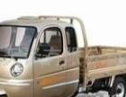 【货车和三轮车】对外出租、搬家、或、拉货、