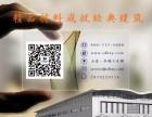 咨询手工岩棉彩钢板最新价格 手工岩棉彩钢板价格表