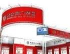 莆田展览展会 活动策划 开业庆典 礼仪庆典、婚