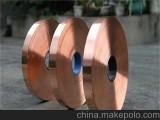 C70250 TM03铜合金