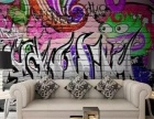 【专业】贴墙纸墙布壁画美缝