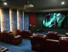 身临其境7D影院加盟费多少钱 私人影院加盟详情