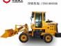 2吨小型装载机液压铲车厂家直销可改装