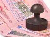 出国旅游签证怎么办理 土库曼斯坦签证