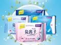 聚米婧氏郑州卫生巾总代张倩分享女人在经期才可以干的7件事