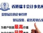 香港公司如何判断自己是否可以零报税
