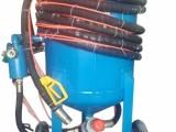 霜厂家直销除锈喷砂机 高压干湿两用型除锈喷砂机