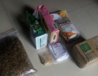 仓鼠面包虫、浴沙、粮食