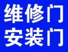 上海修门公司-上海安装门-维修安装感应门-自动门-电动玻璃门