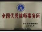 粤港澳大湾区著名企业律师团队 李玉麟资深律师 十八年高端服务