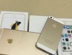 苹果手机 有贷的 苹果 小米可以出售 支持快递验货
