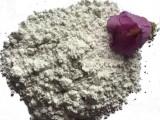 摩擦材料用冰晶石Cryolite