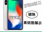 iPhoneX 分期付款 零首付 支持花呗套钱